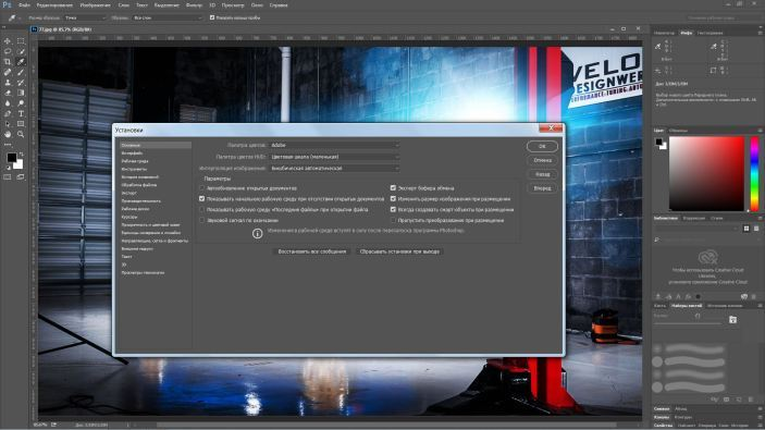 adobe photoshop cc 2018 crack file only